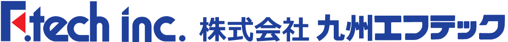 株式会社 九州エフテック